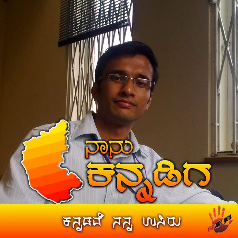 Anirudh Kulkarni